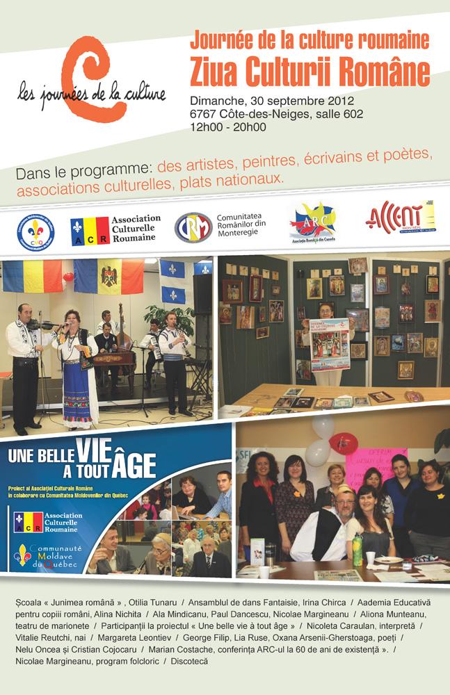 Ziua-Culturii-Romane-2012-30-sept